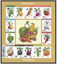 Belarus 2020 Seventeenth definitive issue. Vegetables Block