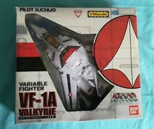 BANDAI MACROSS 1/55 VF-1A   VALKYRIE  PILOT H.ICHIJO