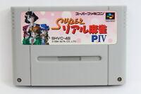Super Real Mahjong PIV P4 SFC Nintendo Super Famicom SNES Japan Import US Seller
