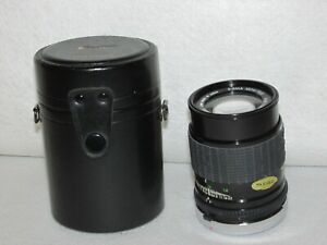 Vintage Camera Lens~ Sigma Mini-Tele & Case~ 1:3.5~ f=135mm~Multi-coated~ 912131