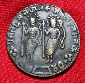 India Ram Darbaar Temple Ramatanka Token 1740  EF/AU Details!