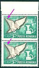1965 Pigeon,Post Rider,Brieftaube,TV antenna,Dove,Stamp Day,Romania,MNH ERROR