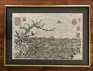 Vintage Chinese Woodcut Print - birds, ocean, trees - Mat & Framed w Chop Seals