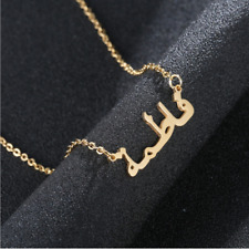Allah Islamic Arabic Muslim Name Stainless Steel Gold Chain Pendant Necklace