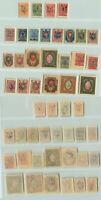 """Ukraine 1918 SC 8 II 25, 27-28, 30 II 43 mint Type """"a"""" 7r signed Kiev II . f9441"""