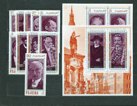 South Arabia East (Fujeira) - Michel Mail 495/504 + H, 25A-C25A MNH Characters