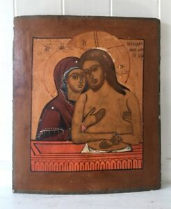 Large Antique 19th Century Hand Painted Icon With Certificate of Authenticity