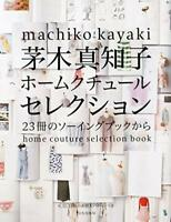 Kayaki Machiko Home Couture Selection From 23 sewing books