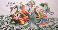 ORIGINAL FINE ART CHINESE FIGURE WATERCOLOR PAINTING-Eight Immortals cross sea