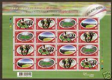 HONG KONG CHINA 2004 RUGBY SEVENS SHEETLET of 4  MNH