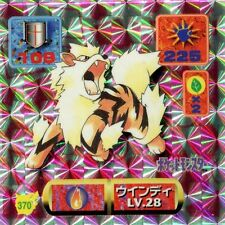 POKEMON STICKER CARD JAPANESE 50X50 1997 HOLO N° 370 ARCANIN ARCANINE