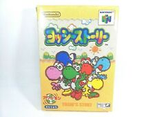 Yoshi's Story N64 (Japanese Version) Nintendo 64 Japan