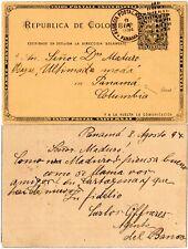 Colombia 1894, PANAMA local usage 2 C. stationery card  #u19