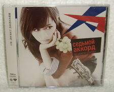 AKB48 Atsuko Maeda Seventh Chord 2014 Taiwan CD+DVD (Type A)