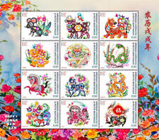 Grenada Grenadines -2017-LUNAR NEW YEAR OF THE DOG sheet of 12