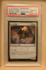 2018 MTG-Serra Angel-25th Anniversary Promo,Japanese Foil