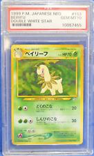 PSA Gem/MT 10 1998 Pokemon Japanese NEO Beirifu Double White Star
