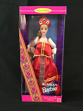 Russian Barbie- Collector Edition- Dolls of the World- MIB