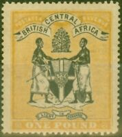 B.C.A Nyasaland 1895 £1 Black & Yellow-Orange SG29 Ave MNH Full Original Gum