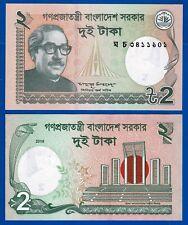 NEW !! FULL BUNDLE BANGLADESH-2 TAKA - Bank Note - P-52- 2017-UNC signed Mamun