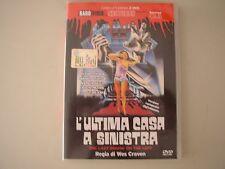 box 2 dvd - l'ultima casa a sinistra - wes craven - rarovideo !