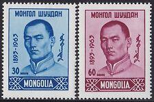 MONGOLIE N°279/280**  Soukhe Bator TB, 1963 MONGOLIA Sukhe Bator MNH