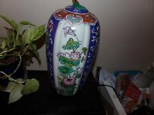 ORIENTAL SIGNED FAMILLE rose LG. GINGER JAR WITH BIRDS SIGNED JAPAN