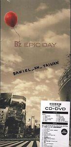 B'z Epic Day (2015) Japan / CD & DVD LIMITED LONG BOX TAIWAN SEALED