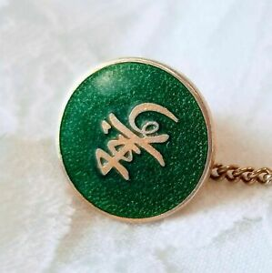 Vintage Green Enameled Brass Tie Pin Tack Middle Eastern, Asian? Men's Jewelry