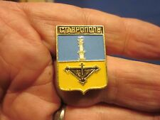 WWII GOLD PIN MEDAL SOVIET RUSSIAN OR GERMANY CTABPONONB ???