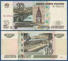 RUSSLAND / RUSSIA 10 Rubel 1997 / 2004  UNC  P.268 c