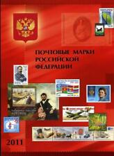 Russia 2011 YEAR STAMP SET MNH with Original Official Packing Album Sochi-2012