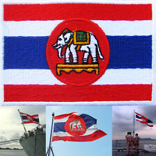 Royal Thai Navy Elephant Flag Iron On Patch Naval Ensign Marine Corps 81 x 54 mm