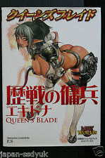 JAPAN Queen's Blade Echidna Lost Worlds (Art book)