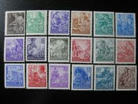 DDR EAST GERMANY Mi. #362-379 scarce mint stamp set! CV $55.00