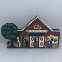 1995 Brandywine Woodcrafts Grand Ole Opry Stage Ryman Auditorium Shelf Sitter