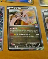 POKEMON JAPANESE CARD RARE HOLO CARTE Promo 161/XY-P POKEMON CENTER JAPAN NM