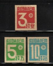 WWII Japan Occupation China Taiwan ( Formosa ) Sc 1 - 3 MNH Complete Set