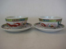 Set Of 2 Wen Chinese Hand Painted Dragon Tea Cup Saucer Set, Marked