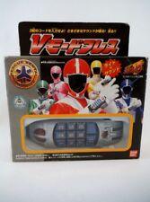 '99 Bandai Japan Sentai GoGo Five DX V-Brace Power Rangers Lightspeed Morpher