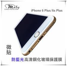 iPhone 6 Plus / 6s Plus 防藍光鋼化玻璃螢幕保護貼 5.5