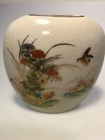 Vintage Otagiri Mid-Century MCM Pottery Vase Crackle Glaze Japan
