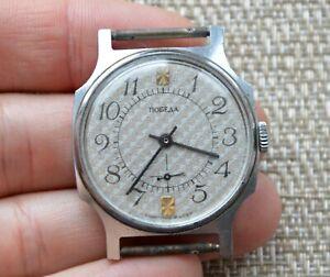 Watch USSR Pobeda Mechanical Soviet Russian Vintage Wristwatch ZIM Rare