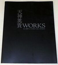 Art of Hidetaka Tenjin Book Macross Gundam Votoms Eureka Seven Anime Robotech