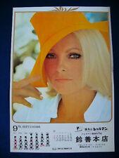 Virna Lisi Japan VINTAGE calendar POSTER VERY RARE