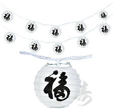 """Chinese Japanese Paper Lantern 4""""  Party String Lights (SET of 10), Prosperity"""