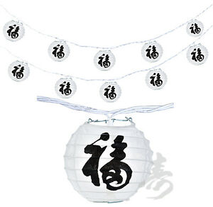 """Japanese Chinese Paper Lantern 4""""  Party String Lights (SET of 10), Prosperity"""