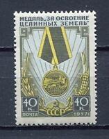 28098) Russia 1957 MNH New Kazakhstan Medal