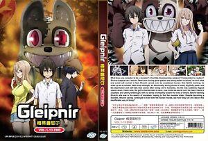 Gleipnir (Chapter 1 - 13 End) ~ All Region ~ Brand New & Factory Seal ~