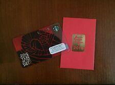 2015 Starbucks Card LUNAR CHINESE (ZODIAC) NEW YEAR SHEEP w/sleeve MINT RETIRED